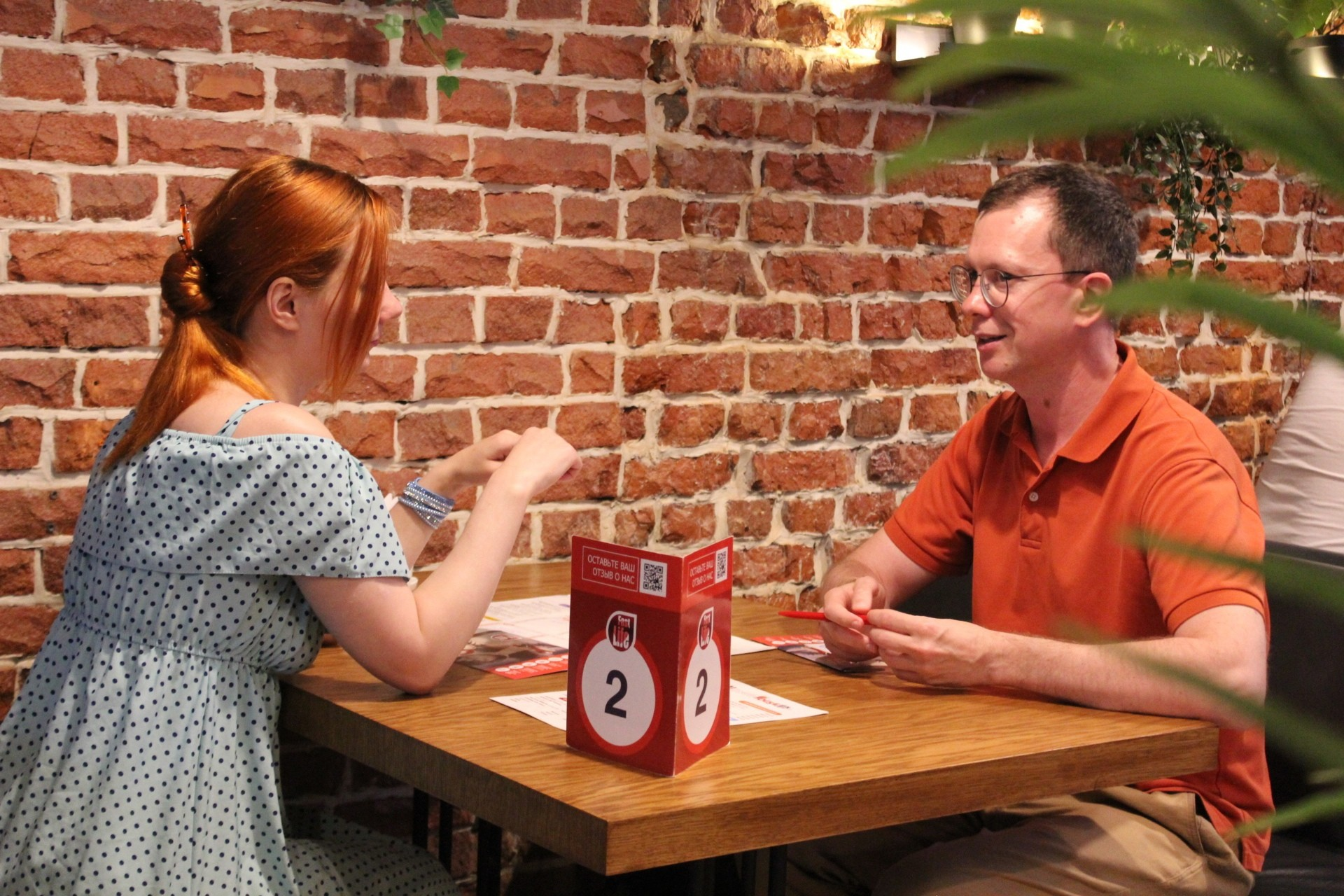 patarimai interneto pažinčių pokalbiai