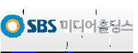 sbs korean praleidimas parodyti